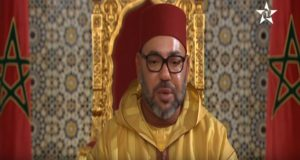 King Mohammed VI: Morocco's African Policy Has Had 'Favorable Impact' on Western Sahara Issue