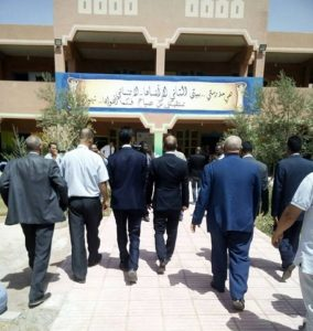 Minister of Education Makes Assessment Visit to Zagora Province's Schools