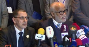 Morocco to Increase Family Allowances in Public and Private Sectors