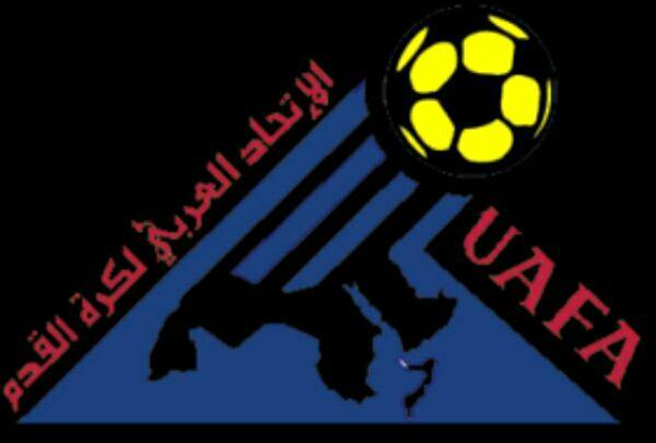 Morocco to Host 2nd Arab Club Championship in 2018