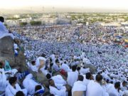 Muslim pilgrims gather on Mount Arafat near Mecca as they perform one of the Hajj rituals