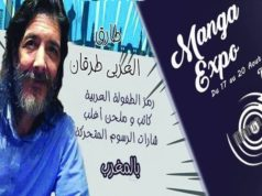 Singer Tarek Al Arabi Tourgane Named Guest of Honor at Tangier Manga Expo