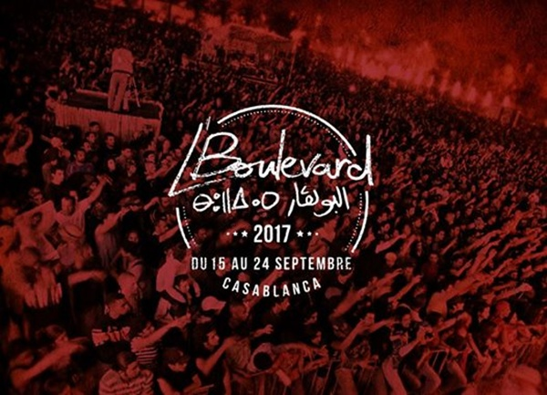 Casablanca's Boulevard Festival Comes Back for 2017 Edition