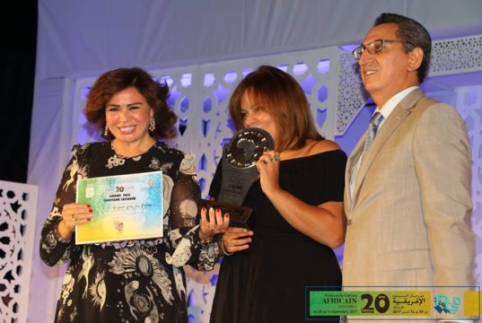 Egyptian 'A Day for Women' Wins Grand Prize at Khouribga African Film Festival, Egyptian films, Cinema