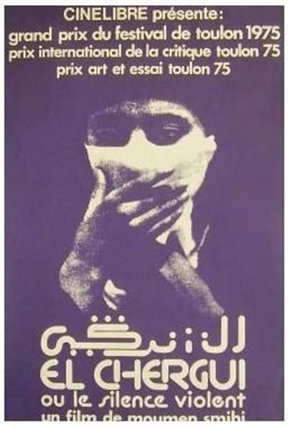 El Chergui (Engl. 'The Violent Silence')