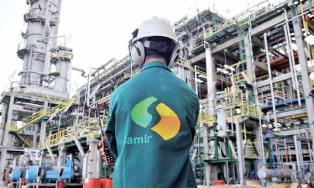 Hong Kong Company Seeks to Buy SAMIR Oil Refinery, LaSamir, Morocco