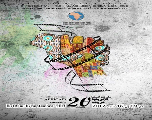 Khouribga Celebrates Rwandan Cinema for African Film Festival's 20th Anniversary