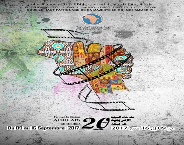 Khouribga Celebrates Rwandan Cinema for African Film Festival's 20th Anniversary