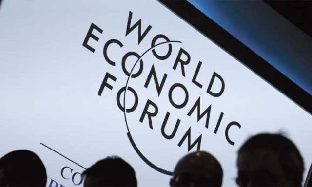 World Economic Forum Ranks Morocco 75th in Competitiveness