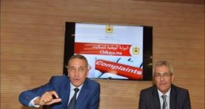 Moulay Hafid Elalamy, Minister of Industry and Mohamed Benabdelkader, Minister of Public Administration Reform
