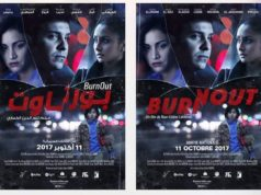 Noureddine Lakhmari Makes Comeback with 'Burn Out,' in Cinemas October 11