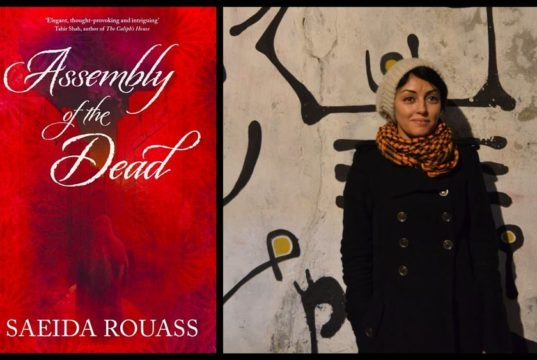 Saeida Rouass, literature, Assembly of dead, Moroccan writers, Moroccan authors, Writing, Morocco
