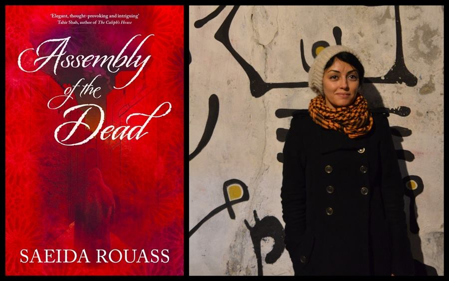 Saeida Rouass: Writing to Connect Morocco with the English-Speaking World
