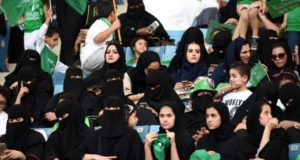 Saudi Arabian Women Enter Stadium for First Time to Celebrate 'National Day'