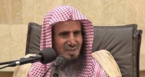 Saudi cleric and self-proclaimed neuroscientist Saad Al Hijri
