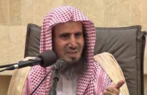 Saudi cleric and self-proclaimed neuroscientist Saad Al Hijri