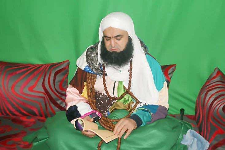 Sheikh Muhammad Fawzi Al Karkari