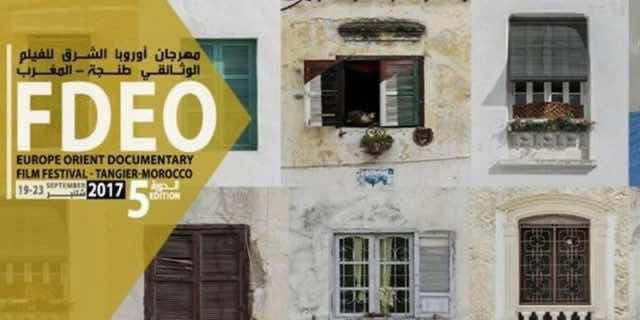 Tangier to Host 'Europe-Orient' Documentary Film Festival