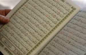 The Quran, Koran