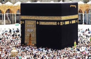 32,000 Moroccan Pilgrims Complete 'Stoning of the Devil' Ritual in Mecca