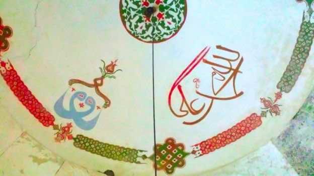 Muslim Vikings? 'Allah' Found Inscribed on 9th Century Viking Clothing