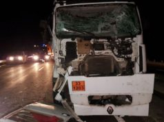 6 Dead and 13 Injured After Truck Hits Car on Tangier-Larache Highway
