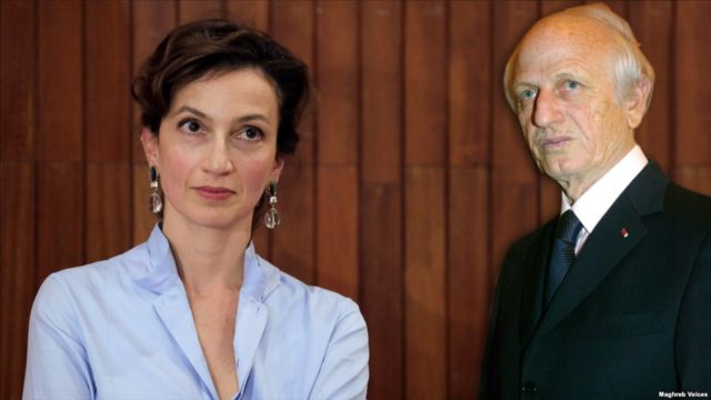 André Azoulay, Audrey Azoulay, UNESCO