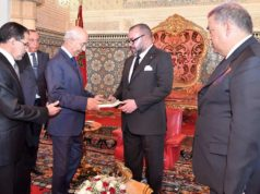 King Mohammed VI. Al Hoceima Projects, Morocco Regional Investment Centers