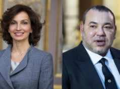 King Mohammed VI, Audrey Azoulay, UNESCO