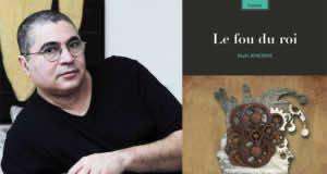 "Mahi Binebine's ""Le Fou du Roi"" Makes Prix Renaudot Finals, Leila Slimani's ""Sexe et Mensonges"" Voted Out"