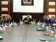 Morocco's Government headed by Saad Eddine El Othmani.