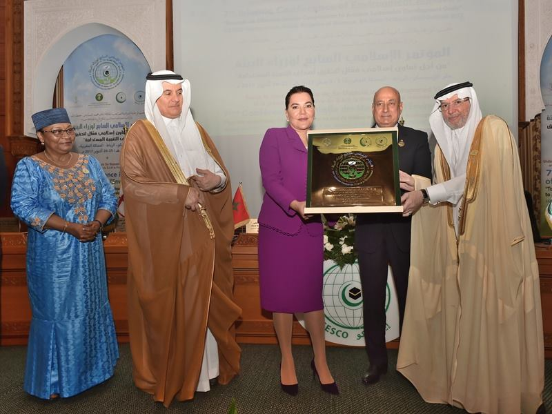 Princess Lalla Hasnaa Opens Islamic Conference of Environment Ministers in Rabat