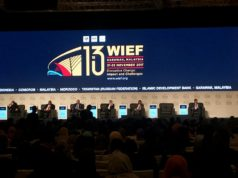 2018 World Islamic Economic Forum