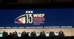 2018 World Islamic Economic Forum