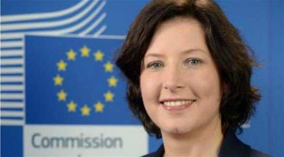 European Union spokesperson Catherine Ray