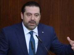 Hariri May Rescind Resignation If Hezbollah Backs Down from Regional Conflicts