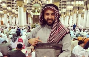 Jewish Journalist Visiting Prophet's Mosque in Saudi Arabia Sparks Outrage in Muslim World