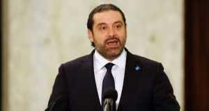 Saad Hariri Resignation, Rafiq Hariri, Hezbollah, Iran, Lebanon, Saudi Arabia, Middle East