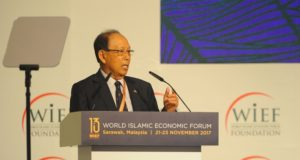 Morocco, 2018 World Islamic Economic Forum, WIEF