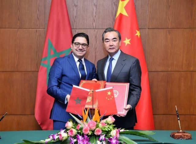 Morocco and China Eye Mutual Trade Partnership Under 'Belt Road' Memorandum