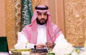 Saudi Scholar Association Calls on Mohammed Bin Salman to Step Down