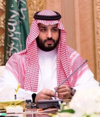 MBS Dismisses Uighur Predicament, Defends China's Right over Muslim Minority