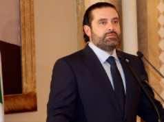 Saad Hariri, Lebanon, Hezbollah, Hassan Nassrallah, Iran, Saudi Arabia, Rafiq Hariri