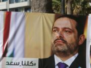Saad al Hariri's detention in Saudi Arabia