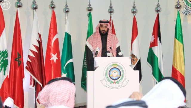 Islamic Military Coalition, Terrorism, The IMC