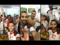 Watch Moroccan Team's Locker Room Celebration After Historic Win