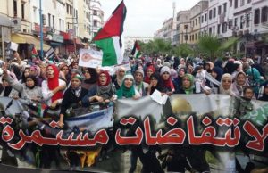 'Million Person' March in Rabat Dec. 10 to Protest US Recognition of Jerusalem