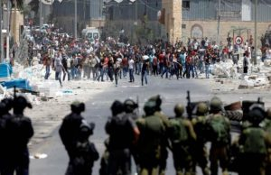 Palestine, Israel, Jerusalem, Donald Trump, Gaza