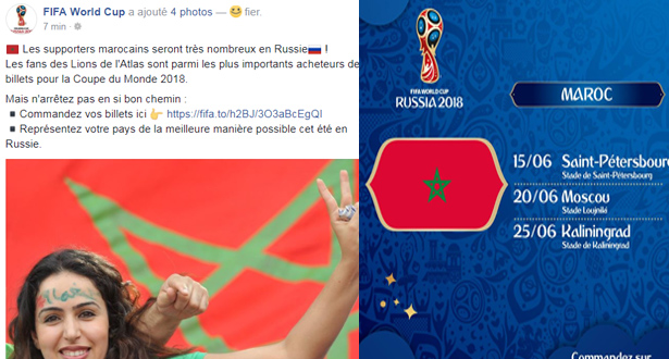 FIFA Predicts Moroccan Fans to be Numerous in 2018 World Cup