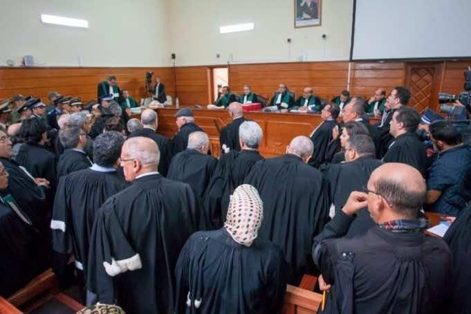 Gdim Izik Trial